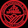 Airport Express logo
