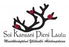 Pieni kansani laulu ry logo