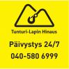 Towing Service logo